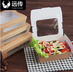 一次性沙拉盒牛皮纸盒水果外卖打包盒西点包装盒100只包邮