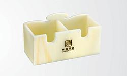 NP-005 双格茶叶盒