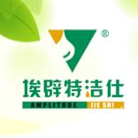 OX-2102碱性粉体除油剂