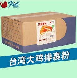 富琳特鸡排裹粉10kg台湾大鸡排颗粒裹粉专用二道粉鸡排粉