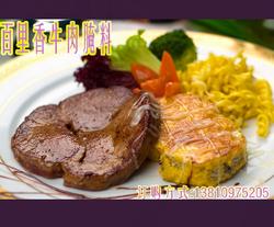 百里香牛肉腌料
