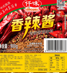 仟味香辣酱0.9KG烤鱼调味料香辣米线 鸡煲干锅田鸡调味料