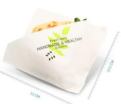 随手包2#纸袋-每日新焙