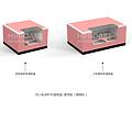 四六粒装杯杯蛋糕盒-通用版-珊瑚粉