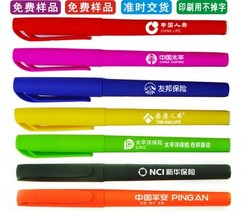 LOGO广告笔