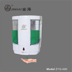 ZYQ-A80系列自动塑料皂液器