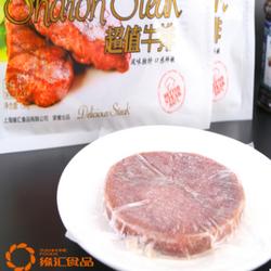 【缘汇食品】欧德牛排 超值牛排 150g/份