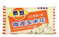 热烈牌微波玉米花120克(香橙甜味)