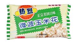 热烈牌微波玉米花120克(芝麻甜味)