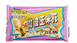 六谷爆牌微波玉米花130克(巧克力味)
