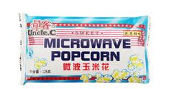 昂客牌微波玉米花125克(芝麻甜味)