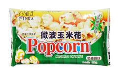 品家牌微波玉米花128克(奶油甜味)