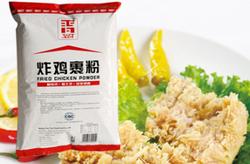 天天通厂家炸鸡裹粉脆炸5kg韩式炸鸡肯德基翅鸡叉骨炸鸡腿专用