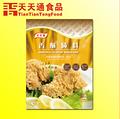 香酥风味腌料 膨化食品复合调味料