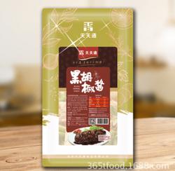 黑胡椒酱厂家直销批发烤牛排专用调味品12包*1箱