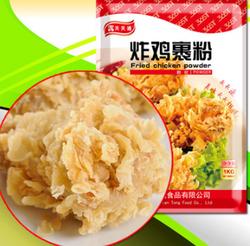 1kg公斤香盐酥鸡排裹粉浓缩香脆裹粉天天通品牌烧烤调料