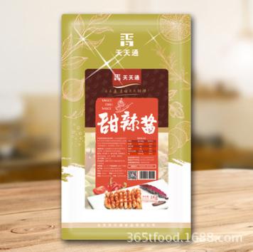 韩式烤肉 黑胡椒酱