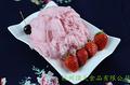 草莓牛奶绵绵冰