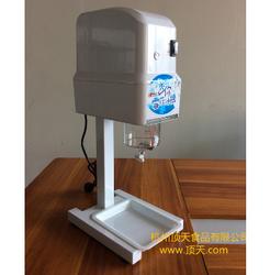 金乐客小型刨冰机