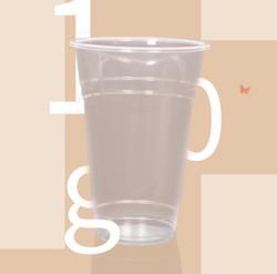 500ml 95口径 大隆通版PP加厚杯