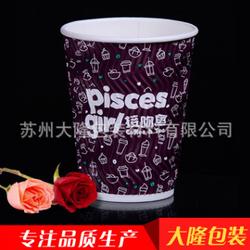 12oz瓦楞奶茶咖啡纸杯 加厚一次性纸杯