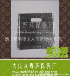 热压保温保冷袋…可定做(图)