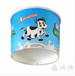 一次性纸杯纸碗厂家淋膜纸带盖现酿酸奶杯200ml时尚酸奶杯批发