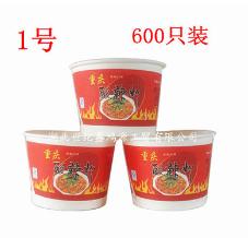 武汉厂家直销 1号重庆酸辣粉纸碗 600只装一次性红色纸碗 批发