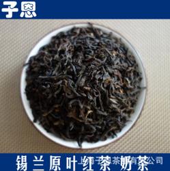 进口斯里兰卡锡兰红茶奶茶专用红茶YX-1条状茶叶饮品