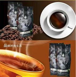 碳火烘焙咖啡系列之咖啡机专用豆