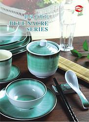 美耐皿 碧绿石系列 圆盘 深盘 橄榄盘 韩国碗