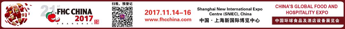 FHC官网