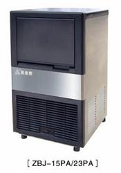制冰机-纯水冰ZBJ-23PA