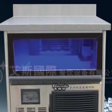 商用多功能全自动蓝光制冰机200p