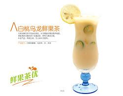 白桃浓缩乳酸菌饮料