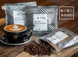 意式浓缩特浓咖啡豆