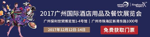 广州展预登记