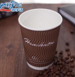 一次性咖啡隔热纸杯