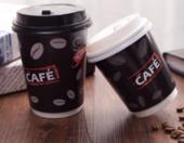 一次性咖啡杯