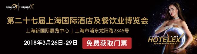 上海展预登记