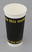 (16盎司)热饮杯