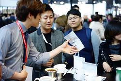 2018上海国际咖啡美酒文化节招展书