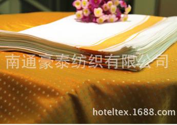 宾馆酒店用全棉擦杯布