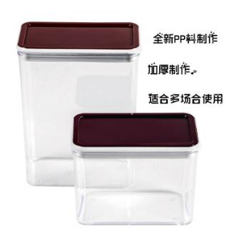透明果粉盒