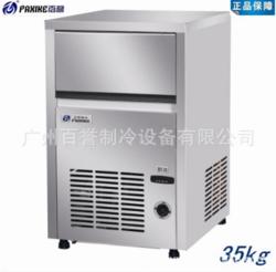 BY-70柜台式制冰机