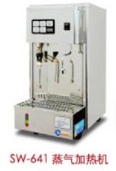 SW-641 蒸汽加热机