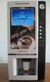 全自动饮料售卖机 自动投币办公机型 SC-8803D