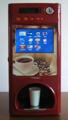 全自动饮料售卖机 自动投币办公机型 SC-8602D