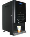 全自动饮料售卖机 餐饮办公机型 SC-71104