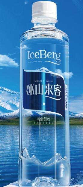 冰山来客系列